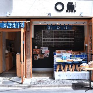 """海の恵みを""""まるっと""""!魚屋併設◎規格外の魚をおいしく!"""
