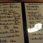 Bar MICHIya - この日のメヌー