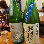 日本酒バル YODARE - 白岳仙とゆきの美人
