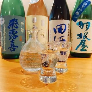 【常時20種類】日本全国の地酒を飲み比べ