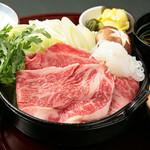 宗谷黒牛すきやき御膳  1480円(税込)