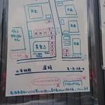 88592004 - 駐車場の位置図