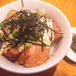 龍神麺 - チャーシュー丼(350円)