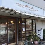 バッケンハウス ミサキ - 宝殿駅から南に徒歩10分、家族に優しいパン屋さんです(2018.7.2)