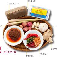 マレーチャン dua - マレーシア料理の魂ともいえる「マレーチャン(馬来煎)」ソース♪