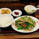 珉珉 桃山店