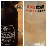 西新宿 小町食堂 - 白ホッピーセット×2、中×4