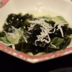 西新宿 小町食堂 - わかめ酢 130円