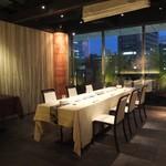 青山 星のなる木 - Luxuryな個室