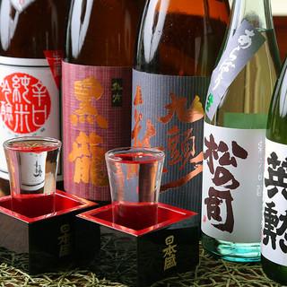 【厳選地酒】帰りのチョイ飲みや2軒目利用にも最適です!