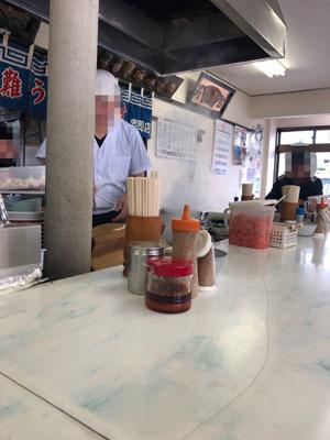 一九ラーメン 老司店>