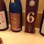 88608494 - 日本酒人気ベスト5が勢揃いなのだ( *´∀`* )大将日本酒好きみたいやで〜