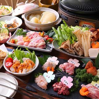 七谷地鶏をご堪能頂けるコースを、お集まり・ご宴会に…!