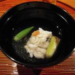 旬菜 甘の井 - 椀物