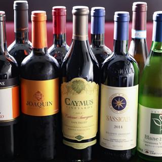 種類豊富なワインを取り揃えています!グラス片手にごゆっくりと
