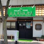 ハラールフードマルハバ - お店、外観。
