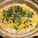 京橋もと  - 鱧とトウモロコシの土鍋ご飯