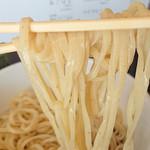 88621598 - 麺リフト