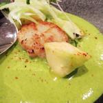 Restaurant Cinq - 前菜:北海道天然ホタテ/泉州水茄子のマリネ/サラダ菜のソース('18年4月下旬)