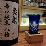 神成さん家 - ドリンク写真:切子グラスで楽しむ日本酒
