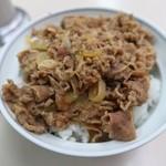 牛丼専門サンボ - 牛丼並500円