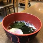 福寿司 - 吸い物