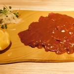 肉盛り酒場 とろにく - ルーミート(天然のカンガルーの肉)