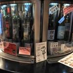 NY DELI STYLE - ワインと日本酒セラー
