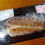 河野牛豚肉店 - 料理写真:TOKYO X焼豚