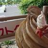 大笹牧場外売店 牛乳屋さん - 料理写真: