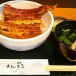 うなぎと麦酒のまんまる 新橋店 - まんまる丼