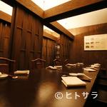 中国料理&ワイン yinzu - パーテーションで仕切られた個室は接待や会食などにおすすめ