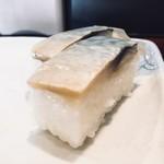 サバ6製麺所 京橋店 -
