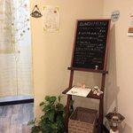 キッチンカフェ マウ -