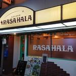スリランカ料理 ラサハラ - 外観