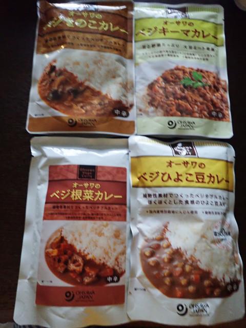 自然食品 たんぽぽ - レトルトのベジカレー