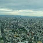 88646513 - 57階からの眺め