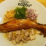 豚骨まぜそば KOZOU+ -