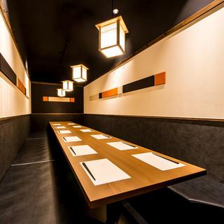 上野での宴会に♪暖かな照明が包み込む大人の為の個室席!