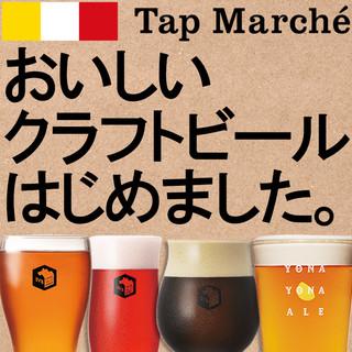 人気のクラフトビールを揃えました。飲み比べて下さい!