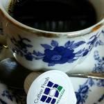 喫茶&お食事 セカンド - 食後のコーヒー  美味しい~♪