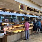 Natural Bread Bakery - Natural Bread Bakery
