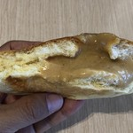 Natural Bread Bakery - とろけるピーナッツクリームパン