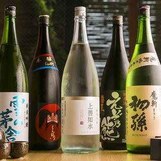 【二次会プラン】まだまだ飲み足りない方に最適!2000円~