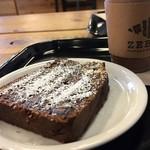 ゼブラ コーヒーアンドクロワッサン - チョコブレッドとアイスチョコ