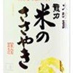 ≪超特撰≫龍力 米のささやき 大吟醸