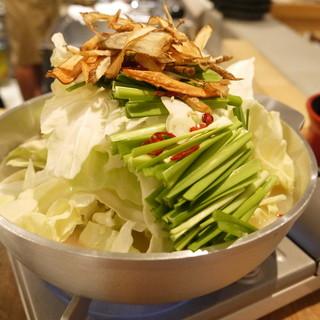 店長自慢の鶏ガラスープで作るもつ鍋。