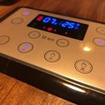 88662038 - 蒸し器の操作スイッチ