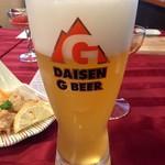 カフェ・イン・ザ・パーク - 大山Gビール(飲み放題)