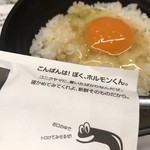 赤身肉とホルモン焼き コニクヤマ -